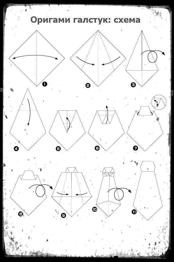 Открытки, открытка рубашка с галстуком своими руками как сделать