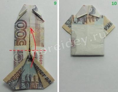 Как сложить деньги в открытку, любимым