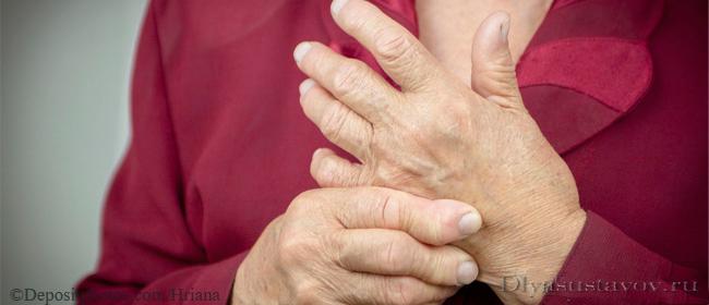 Как лечить косточки на пальцах рук народными средствами??