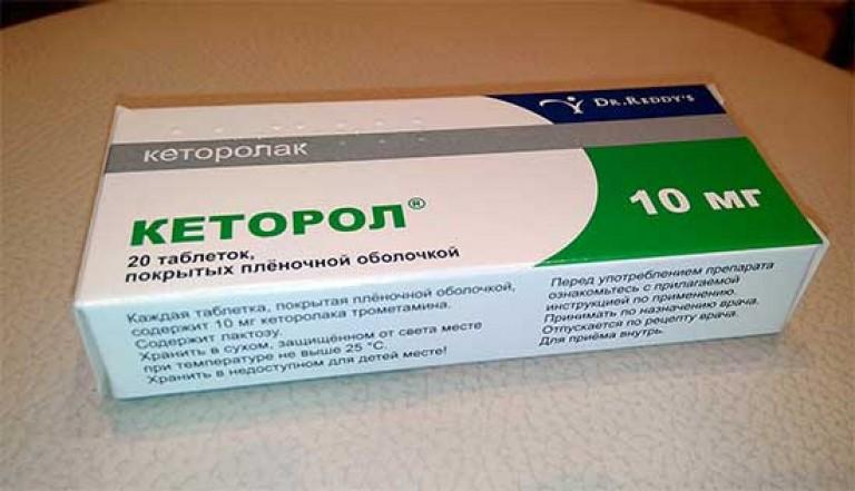 Боль в желудке кеторол - Лечение гастрита